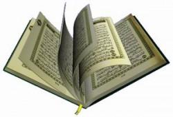 هيا نقرأ القرآن وكأننا نقرأه على الله عز وجل