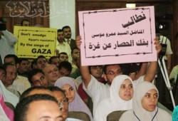 العاشر من رمضان.. يوم مصري لغزة