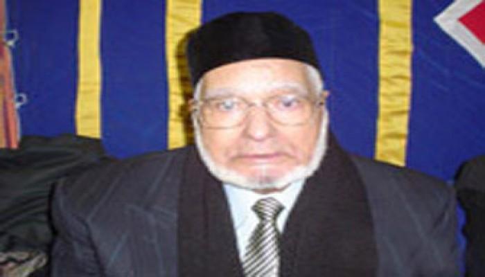 ذكرى الحاج عباس السيسي