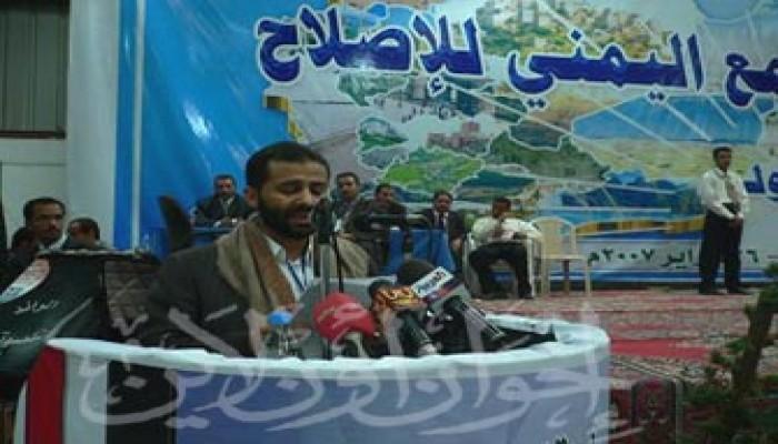 الأحمر رئيسًا للجنة العليا للتشاور اليمني