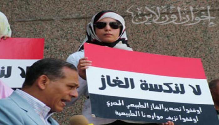 المحاكمة الشعبية لوزير البترول بنقابة محامي الإسكندرية