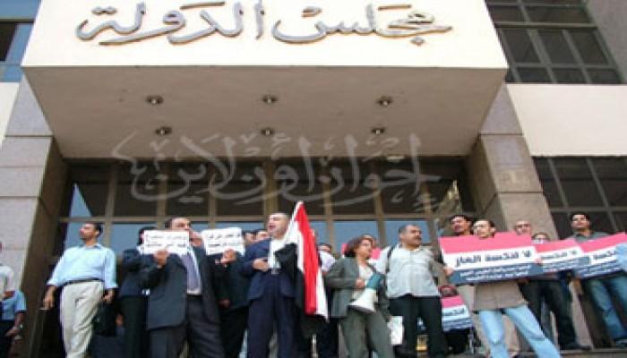 وقفة احتجاجية أمام مجلس الدولة ضد تصدير الغاز للصهاينة