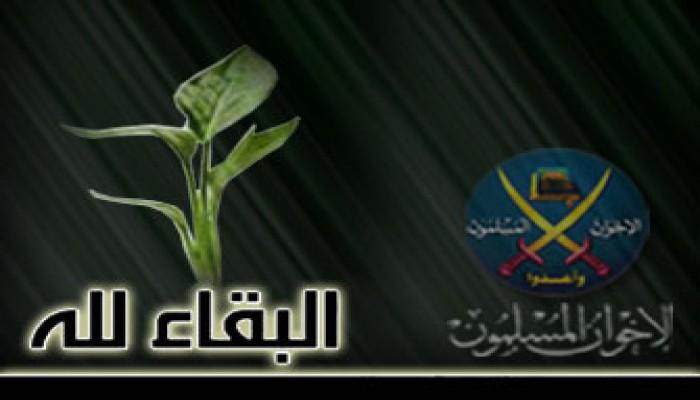 المرشد العام يعزي سعد عمارة في وفاة والدته