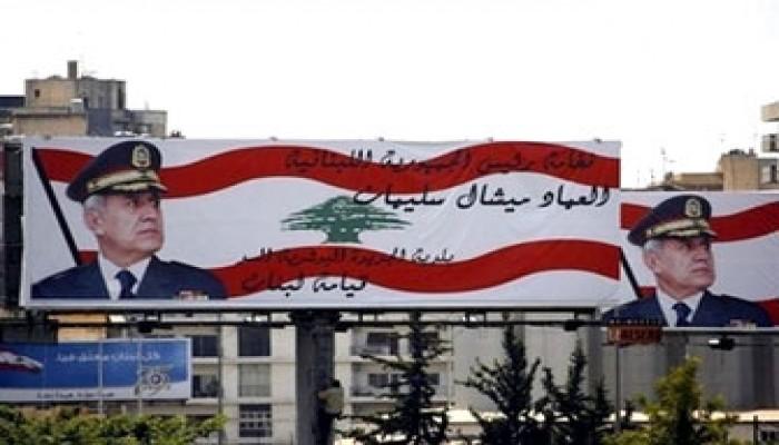 المرشد العام يهنِّئ ميشال سليمان بانتخابه رئيسًا للبنان