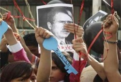 بيان من الإخوان المسلمين حول زيارة بوش للمنطقة