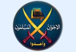 بيان من الإخوان المسلمين بشأن أحداث بيروت