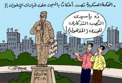 المنظمة المصرية تطالب بوقف تنفيذ حكم العسكرية
