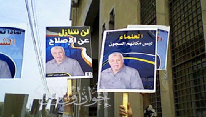 إخلاء سبيل الدكتور محمد الجزار