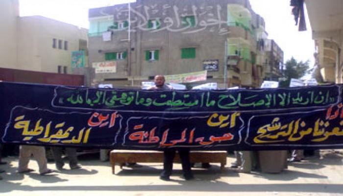 الإخوان المسلمون يقاطعون انتخابات المحليات