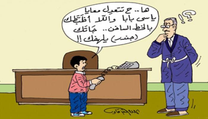 تعديلات قانون الطفل.. ألغام لتفجير المجتمع!