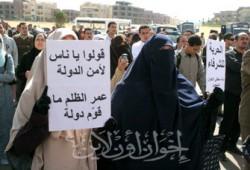 أخواتي زوجات المعتقلين.. لن يغلب عسرٌ يسرَيْن