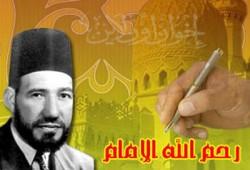 وليد شلبي يكتب: البنا كما رأيته