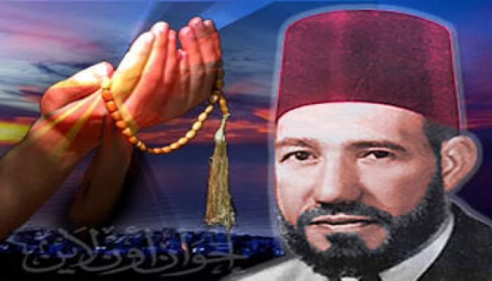 راديو الأقصى يُحيي الذكرى التاسعة والخمسين لاستشهاد الإمام البنا
