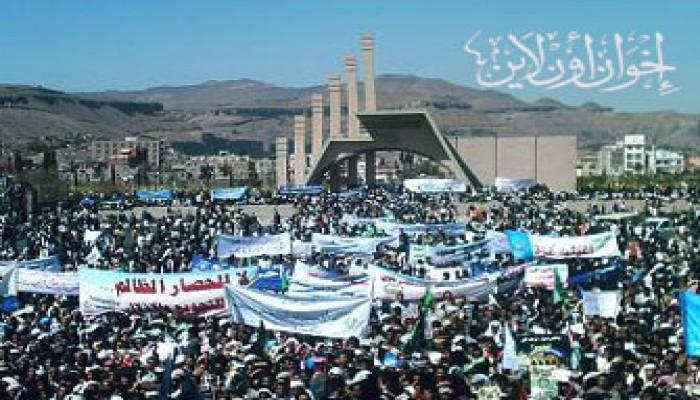 آلاف اليمنيين يواصلون مظاهراتهم لرفع الحصار عن غزة