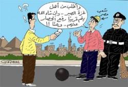 الشعب المصري: لا لحصار غزة ولا لصمت الحكومات