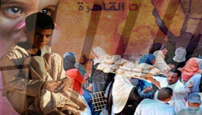 المرشد العام: النظام أورثنا الفقر والغلاء والبطالة والمرض