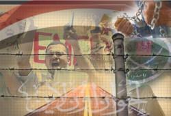 12 منظمة عربية ودولية تطالب بوقف الحملة البوليسية ضد الإخوان المسلمين