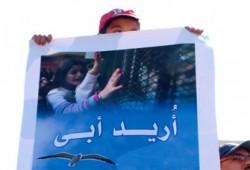 ندوة عن انتهاكات حقوق الإنسان والمحاكمات العسكرية في مصر بالبرلمان الإنجليزي