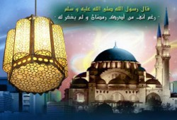 من خواطر شهر رمضان العظيم