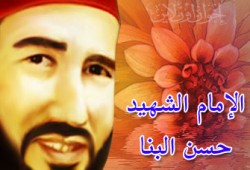 شهر القرآن