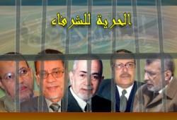 منظمة حقوقية تطالب الإخوان المعتقلين بعدم المثول أمام نيابة أمن الدولة
