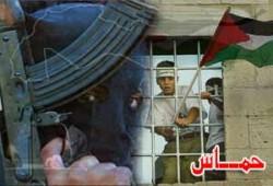 صحف العالم تتحدث عن صعوبة إقصاء حماس ومأساة عالقي رفح والسجون السرية