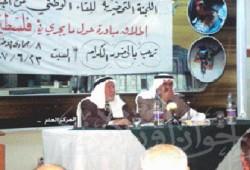 مبادرة شعبية أردنية تؤكد حرمة الدم الفلسطيني وتدعو إلى الحوار