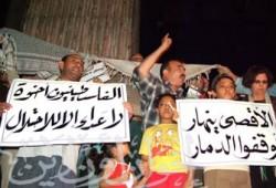 """الصحفيون المصريون يدعون """"فتح"""" لتطهير قادتها من الفاسدين"""