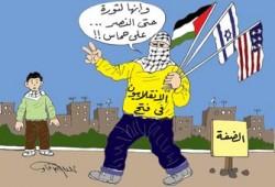 الأزمة الفلسطينية.. أطروحات الحل وعوائق التنفيذ
