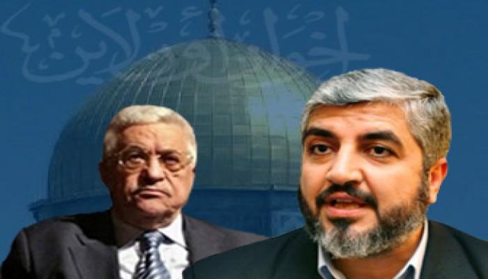 صحف العالم تتابع مخاطر التقسيم السياسي بفلسطين وانهيار العراق