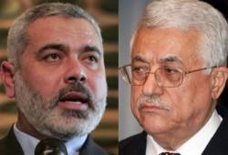 الجوانب الدستورية والقانونية للأزمة في غزة