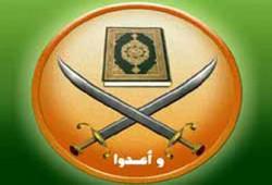 بيان من الإخوان المسلمين حول تطورات الأوضاع في فلسطين السليبة