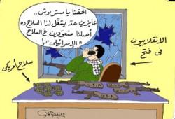 الاقتتال الفلسطيني- الفلسطيني.. مَن يوقف النزيف؟