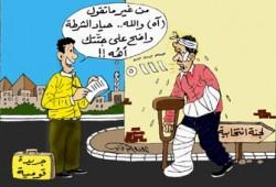 رحم الله فؤاد المهندس!!