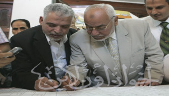 المرشد العام يشارك في حملة المليون لمناصرة الأقصى