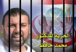 """""""إخوان أون لاين"""" يحاور زوجة د. محمد حافظ"""