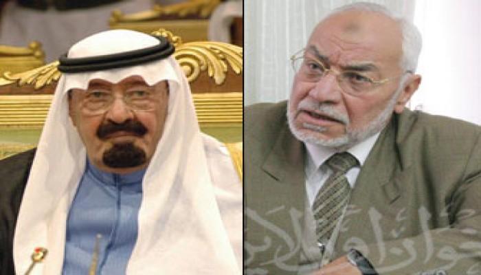 المرشد العام يعزي خادم الحرمين في شقيقه الأمير عبد المجيد