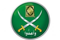 بيان من الإخوان المسلمين بمقاطعة الاستفتاء على التعديلات الدستورية