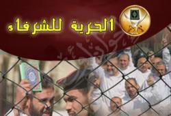 محكمة البحيرة الجزئية تحكم لثاني مرة بالإفراج عن 6 من الإخوان