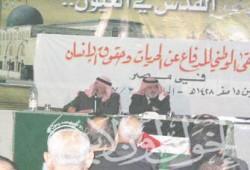 الملتقى الوطني الأردني يطالب بالإفراج عن معتقلي الإخوان في مصر