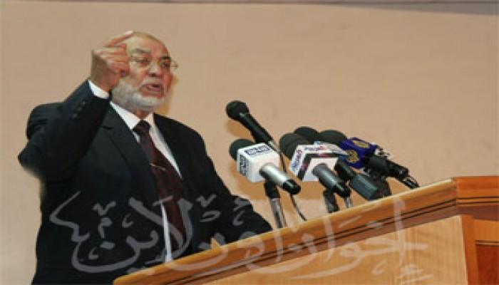 المرشد العام: الادعاء بحظر مجموعة من أبناء الوطن انتهاك للحرية والمساواة