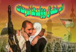 (إخوان أون لاين) يحاور خنساء فلسطين