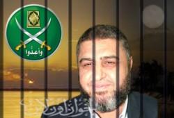 بيان بخصوص اعتقال م. الشاطر و15 من إخوانه فور الحكم بإخلاء سبيلهم