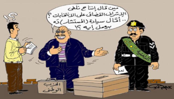 التعديلات الدستورية.. ضمان تزوير الانتخابات بإبعاد القضاة