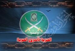 أمن الدولة يصدر أمر اعتقال لـ15 من إخوان الشرقية رغم حكم القضاء!!