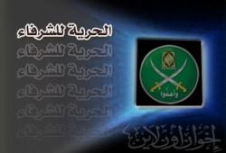 أمن الدولة يعتقل 20 مواطنًا بينهم أطفال من ساحات صلاة العيد بالفيوم!!