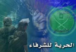 اعتقال أربعة من إخوان المرج عقب صلاة عيد الأضحى