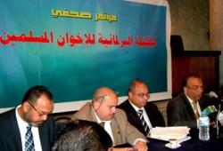 بيان من الكتلة البرلمانية للإخوان حول التعديلات الدستورية المقترحة
