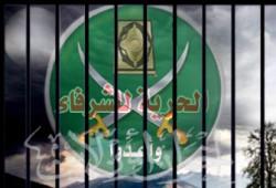 حبس 3 من الإخوان أصحاب الشركات واعتقال أستاذ جامعي من عيادته