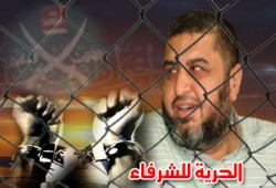 حبس الشاطر و15 من قيادات الإخوان 15 يومًا وضم قضية (سلسبيل)